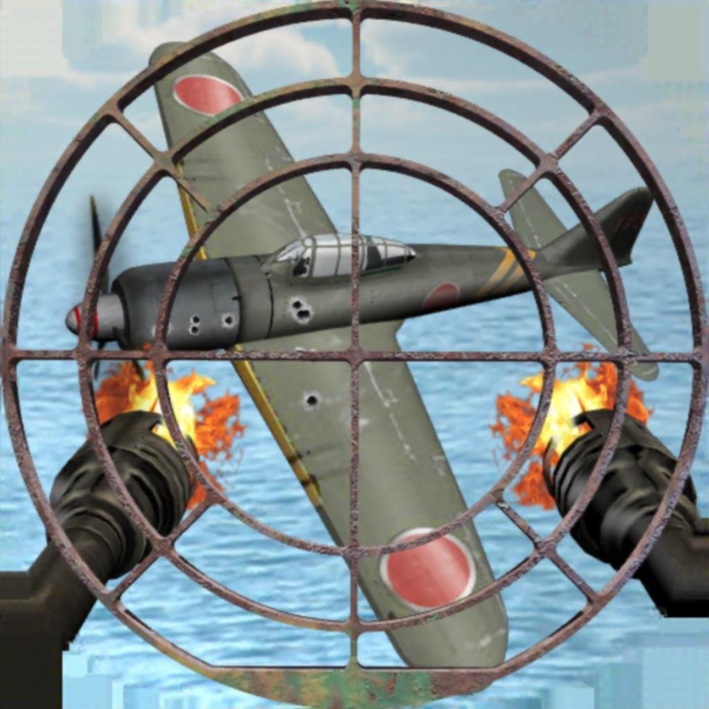 AntiairCraft hack