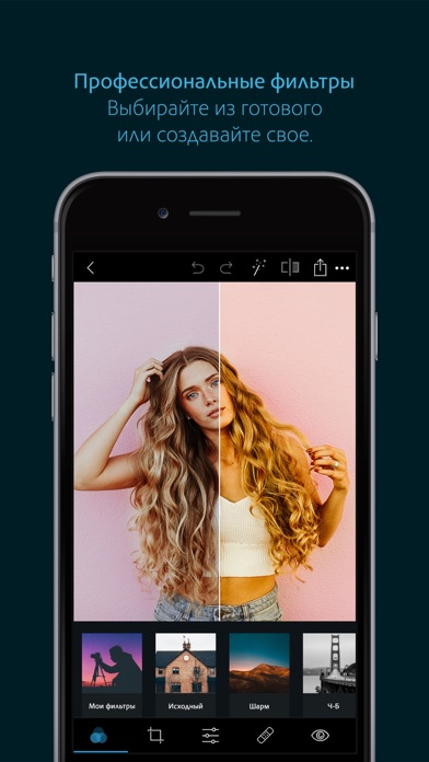 Screenshot for Adobe Photoshop Express in Russian Federation App Store