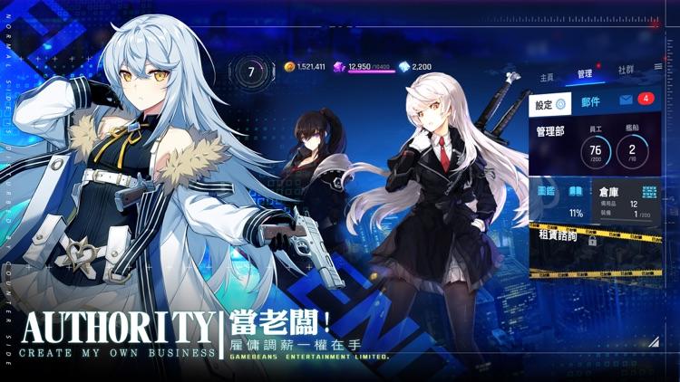 未來戰 screenshot-3