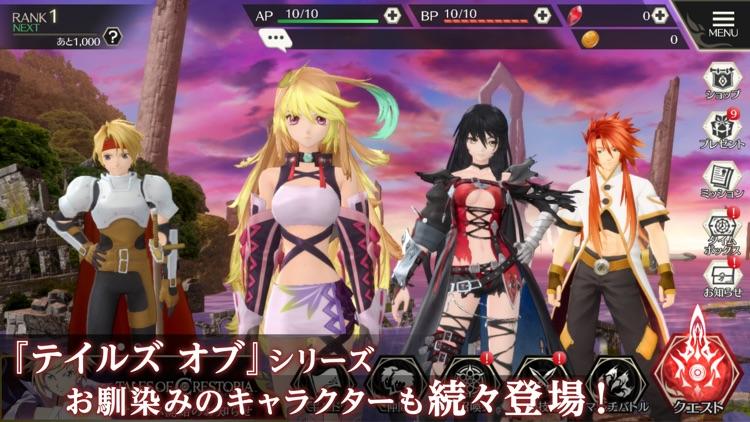 テイルズ オブ クレストリア screenshot-4