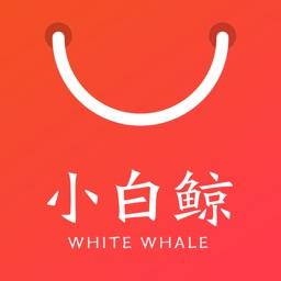 小白鲸-优选商城