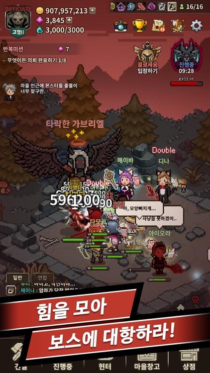 이블헌터 타이쿤 screenshot-4