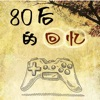 80后的回忆—fc小霸王单机经典小游戏
