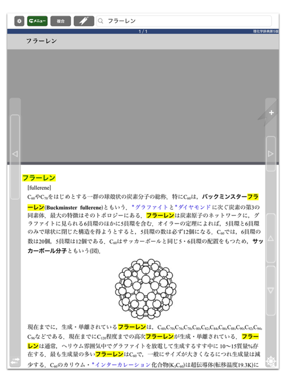 https://is2-ssl.mzstatic.com/image/thumb/Purple124/v4/2b/3d/b3/2b3db3ea-b25e-05bf-dae8-79be70005dd6/pr_source.png/576x768bb.png