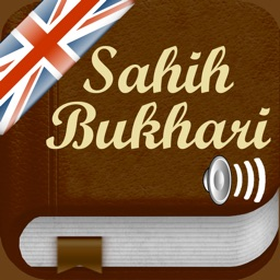 Sahih Al-Bukhari Audio English