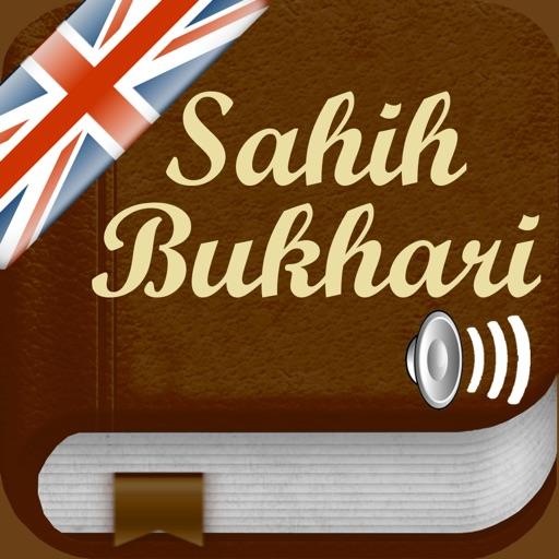 Sahih Al-Bukhari Audio English