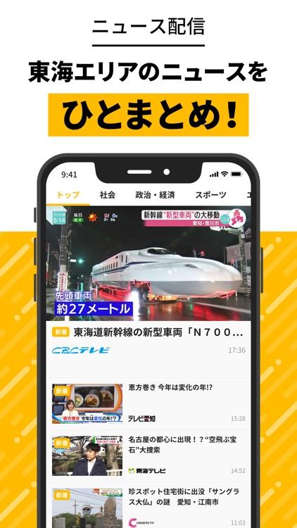 Locipo(ロキポ) screenshot-3