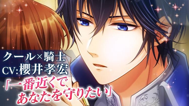 恋愛プリンセス 恋愛ゲーム・乙女ゲーム女性向け screenshot-6