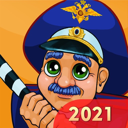 Тест ПДД - Билеты ГИБДД 2021
