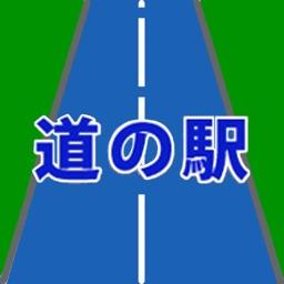 Nearest SA/SP of Japan