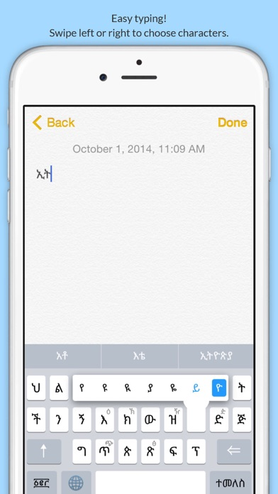 Abyssinica Amharic Keyboard iOS Application Version 5 0