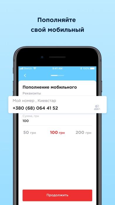 Portmone: платежи и переводыСкриншоты 5