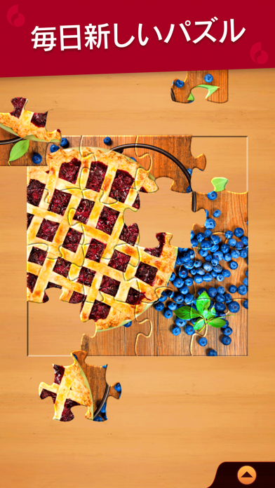 Jigsaw Puzzle: カラーアートジグソーパズル ScreenShot2