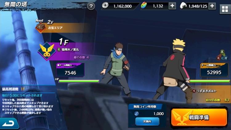 NARUTO X BORUTO 忍者TRIBES screenshot-7