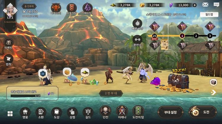 에픽판타지 screenshot-5