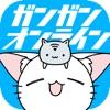 コミックシーモアのマンガ 本棚アプリ