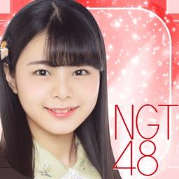 AIドール・コンシェルジュ NGT48