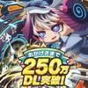 エイリアンのたまご(エリたま)【オートバトル育成RPG】 - iPhoneアプリ