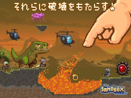 The Sandbox Evolutionのおすすめ画像4