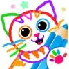 色ぬり お絵かき 子供 ゲーム ! 幼児 ペイント 塗り絵 - iPadアプリ