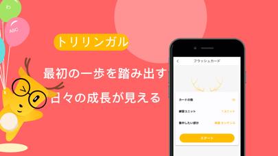 英語や韓国語を学ぼう - LingoDeerのおすすめ画像9