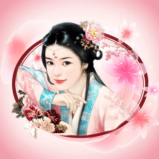 Chinese Ancient Beauty Sticker
