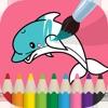 動物 塗り絵 ゲーム - Animal drawing