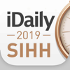 日内瓦表展 SIHH 2019 · iDaily Watch