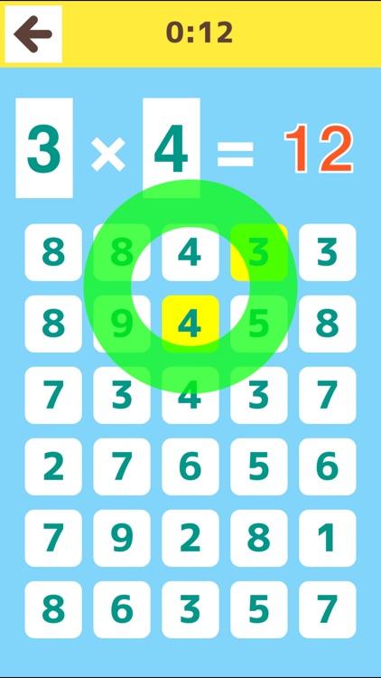 Multiplication Table Practice screenshot-5