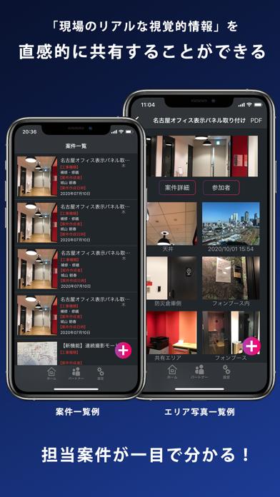 GENCHOのスクリーンショット1