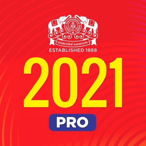 Malayala Manorama Calendar2021