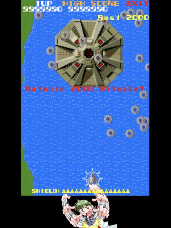 ゼビウス魔の二千機攻撃のおすすめ画像1