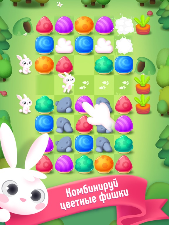 Greedy Bunnies на iPad