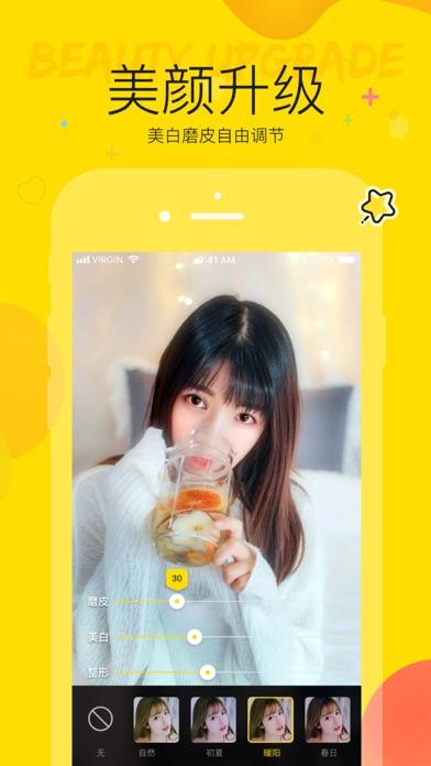YY-全民直播交友软件 screenshot1
