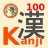 Kanji 100