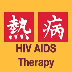 Sanford Guide - HIV/AIDS