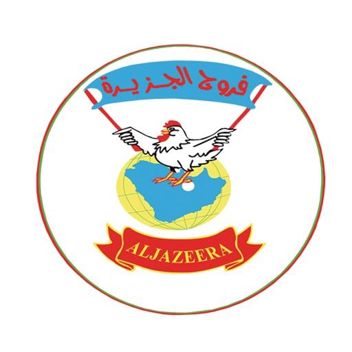 Farooj