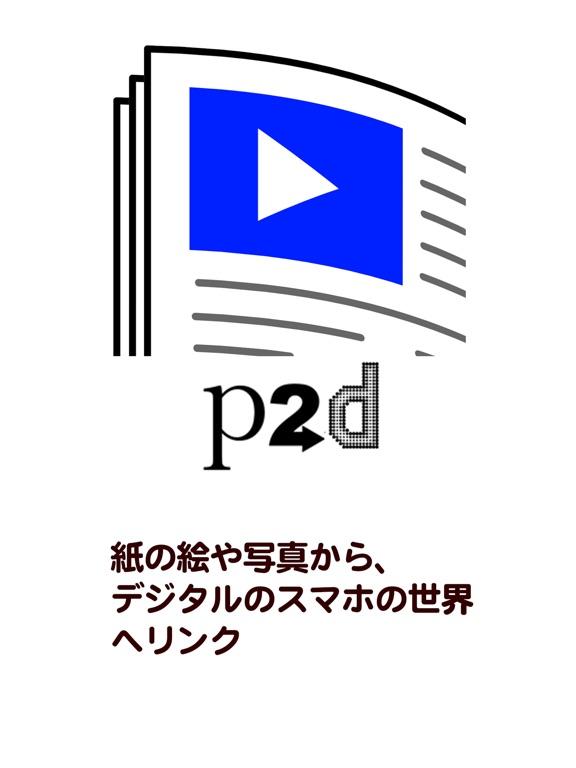 https://is2-ssl.mzstatic.com/image/thumb/Purple124/v4/39/de/f3/39def31d-df20-2bd6-7b84-f4c06918a211/source/576x768bb.jpg