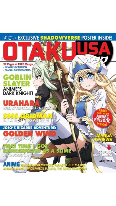 Otaku USA Magazineのおすすめ画像7