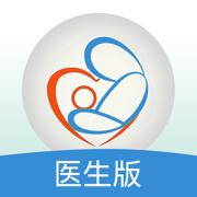 福建省妇幼保健院-医护端