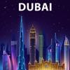 ドバイ 旅行 ガイド &マップ - iPhoneアプリ