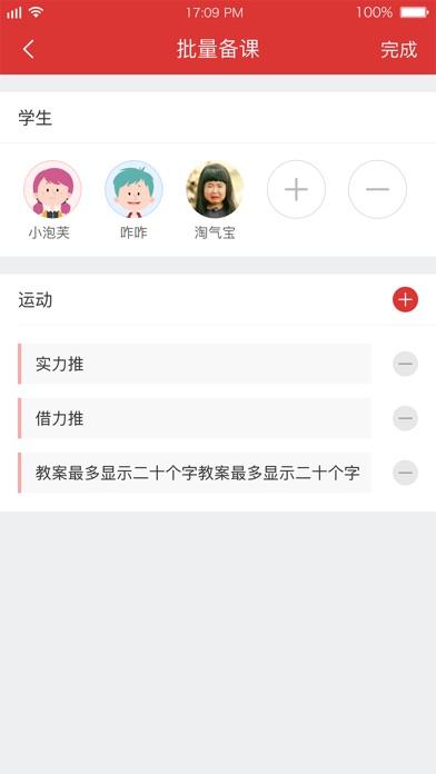 Screenshot for 小合麟管理 in Hong Kong App Store