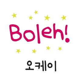 Korean Indonesian Learning2