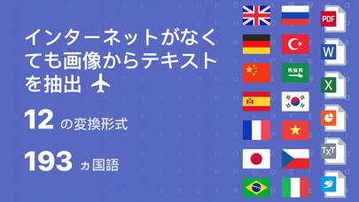 スキャンアプリ PDF: 書類スキャン ScreenShot2