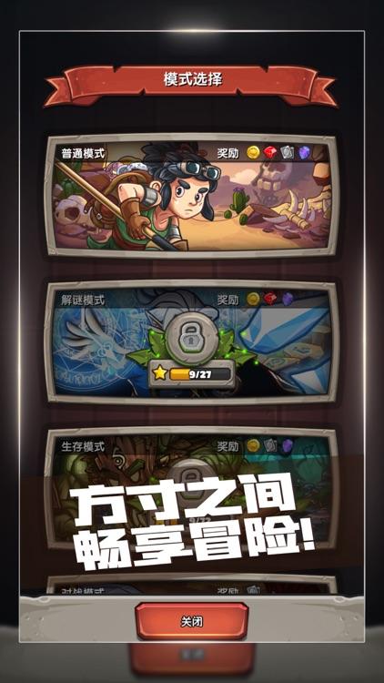 下一把剑:冰与火之剑 screenshot-4