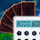 楽々ライフ計算 icon