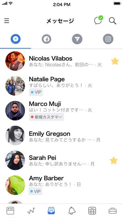 Facebook Business Suite ScreenShot0