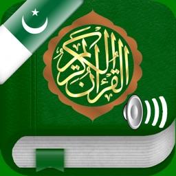 Quran Audio Pro : Urdu, Arabic