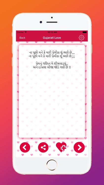 Gujarati Stickers screenshot-9
