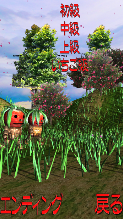 Ichigochan Story Chapter1 screenshot 5